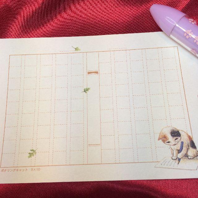 ポタリングキャットのメモ帳「ミニ原稿用紙」の3柄目の三毛猫のメモ用紙の全体画像