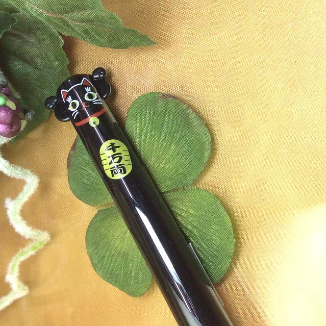 2色ミミボールペンの招き猫バージョンの黒猫の画像