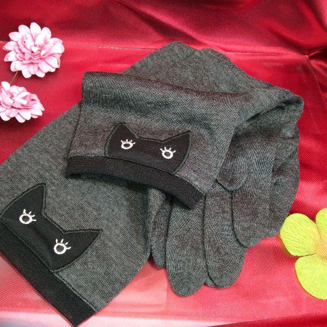 マタノアツコ黒猫UVロング手袋の全体画像