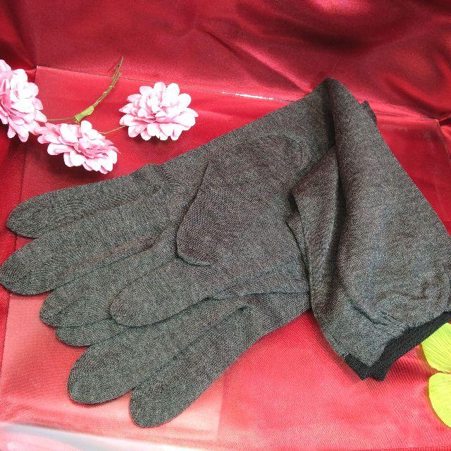 マタノアツコ黒猫UVロング手袋の手のひら側の全体画像