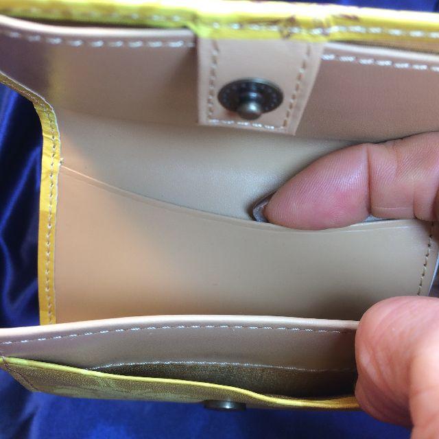 猫のダヤンの極小三つ折り財布「丸猫」柄のポケット画像