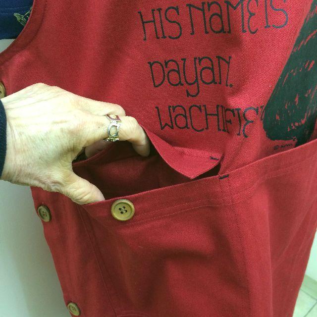 猫のダヤンのWORKエプロン「ふりむき猫」柄のボタン付きポケットの画像