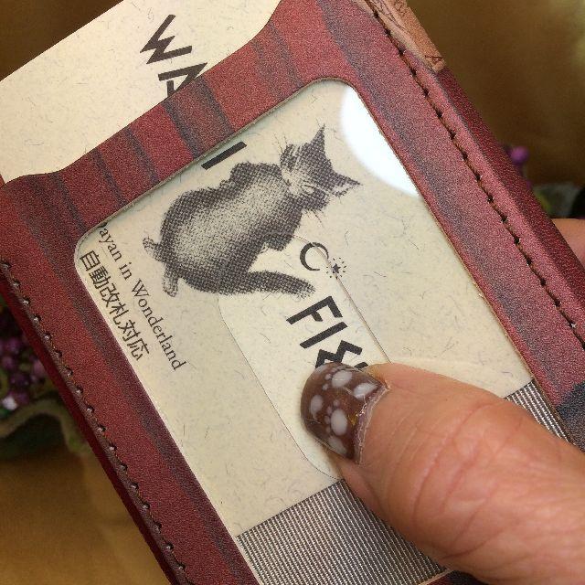 猫のダヤンのアート2面パスケースXXXマジョリーノエル柄の背面の窓付きポケット画像