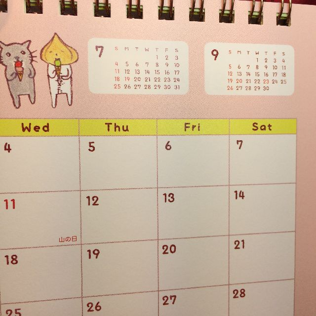 2021くちばしさくぞうポップアップ卓上カレンダーの前月と次月のカレンダー部分の画像