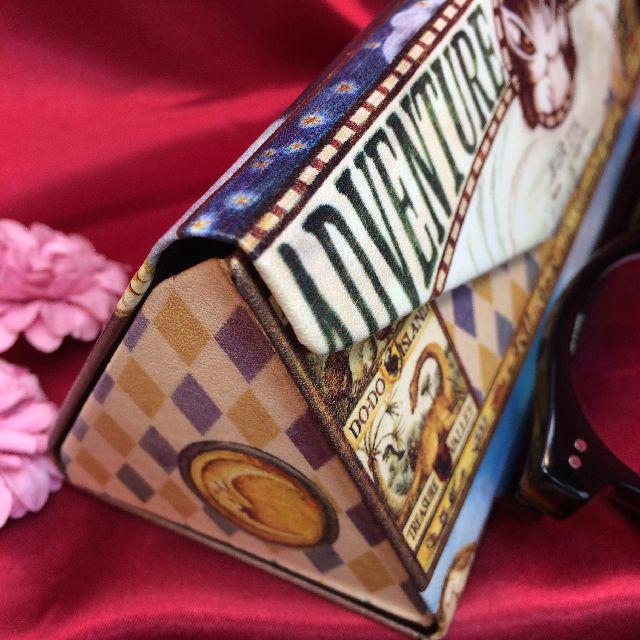 ダヤンのメガネケース「冒険地図」の側面の画像
