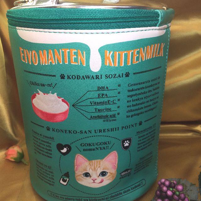 フェリシモ猫部のバニティーポーチグリーン色の脇の画像