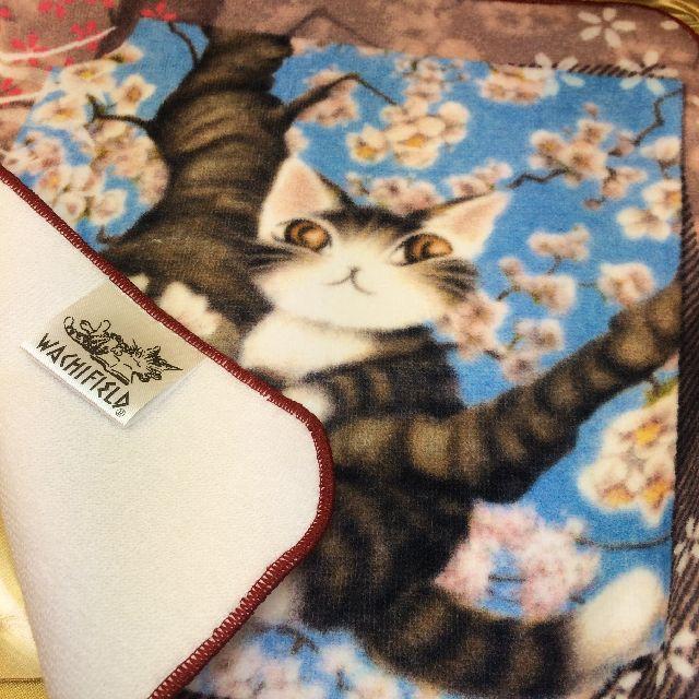 奈子のダヤンのタオルハンカチ「桜色の風」の裏側画像