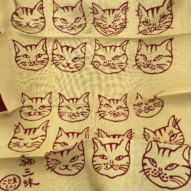 「こじましん」手ぬぐいハンカチ「とら猫三昧」の全体画像