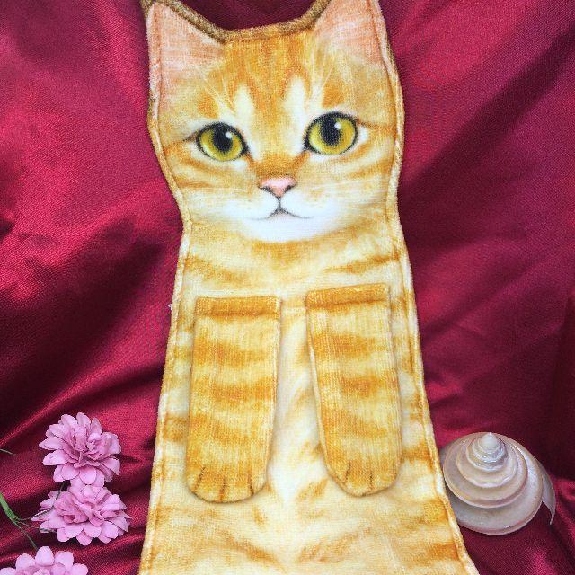 フェリシモ猫部のなが~い猫タオル茶トラ猫のおもて側の画像