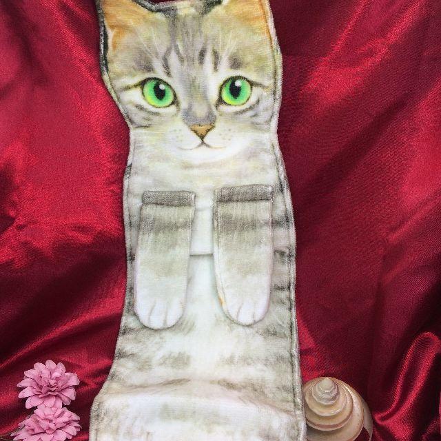 フェリシモ猫部のなが~い猫タオル「サバトラ猫」のおもて面の画像