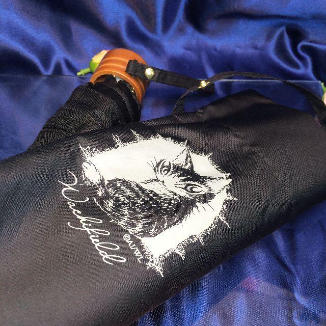 猫のダヤンの遮光ミニ折りたたみ傘の袋の画像