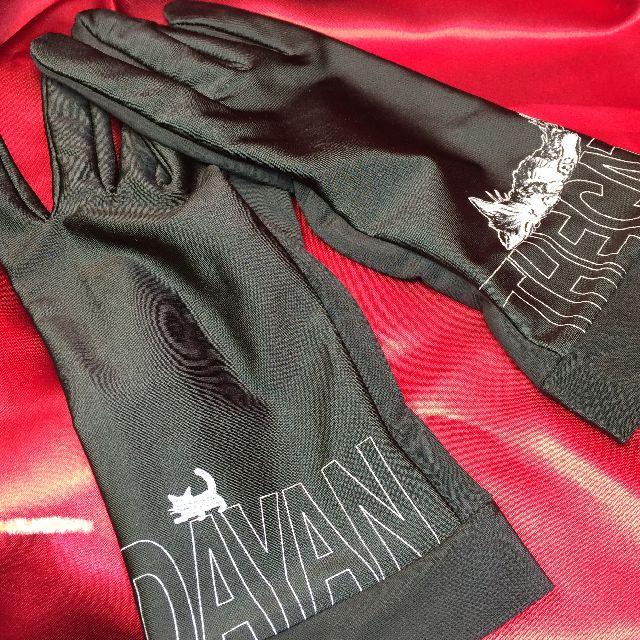 ダヤンの抗菌手袋「すやすや」柄の絵柄の全体画像