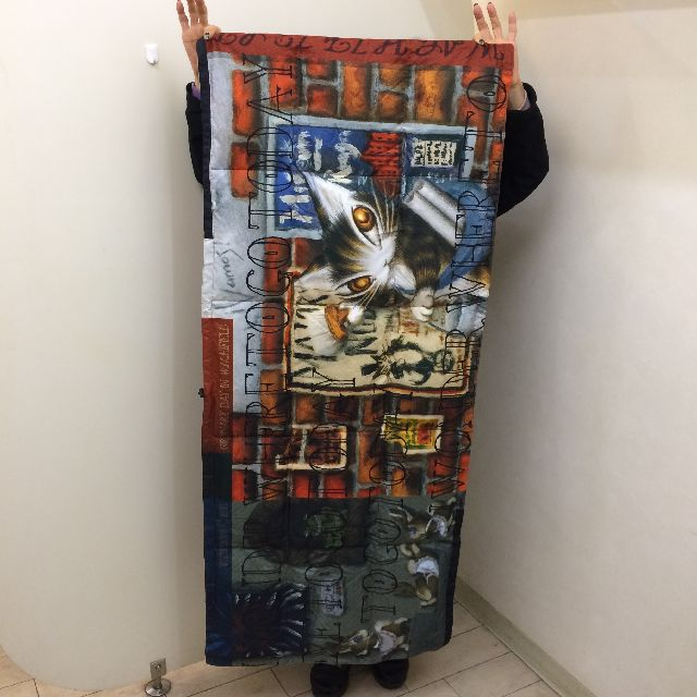 ダヤンの3WAYダウンケット「タシルの赤レンガ」の全体画像
