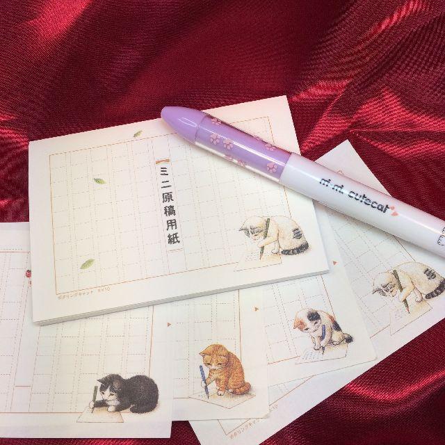 ポタリングキャットのメモ帳「ミニ原稿用紙」の表紙と、4柄のメモ用紙の全体画像