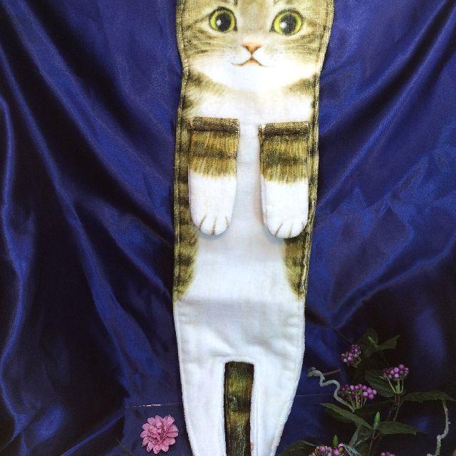 フェリシモの長いタオルキジトラ猫の前面の全体画像