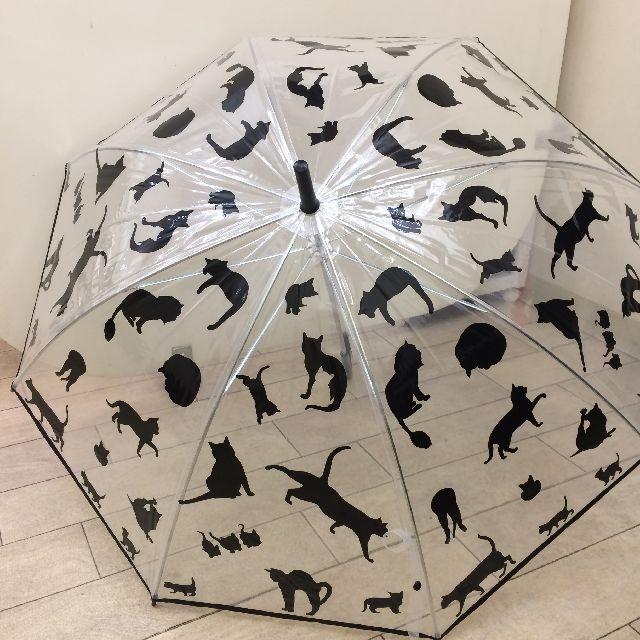大西賢ビニール傘ネコpatternの全体の画像